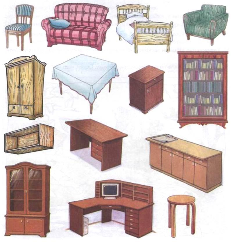 Картинки сюжетные по теме мебель