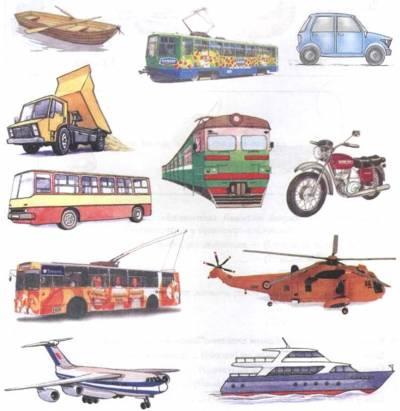 виды транспорта в картинках для доу